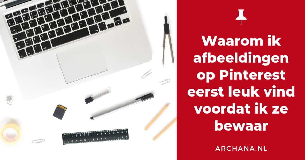 Waarom ik afbeeldingen op Pinterest eerst leuk vind voordat ik ze bewaar - ARCHANA.NL #pinterestmarketing #pinteresttips