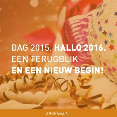 Dag 2015. Hallo 2016! Een terugblik en een nieuw begin!